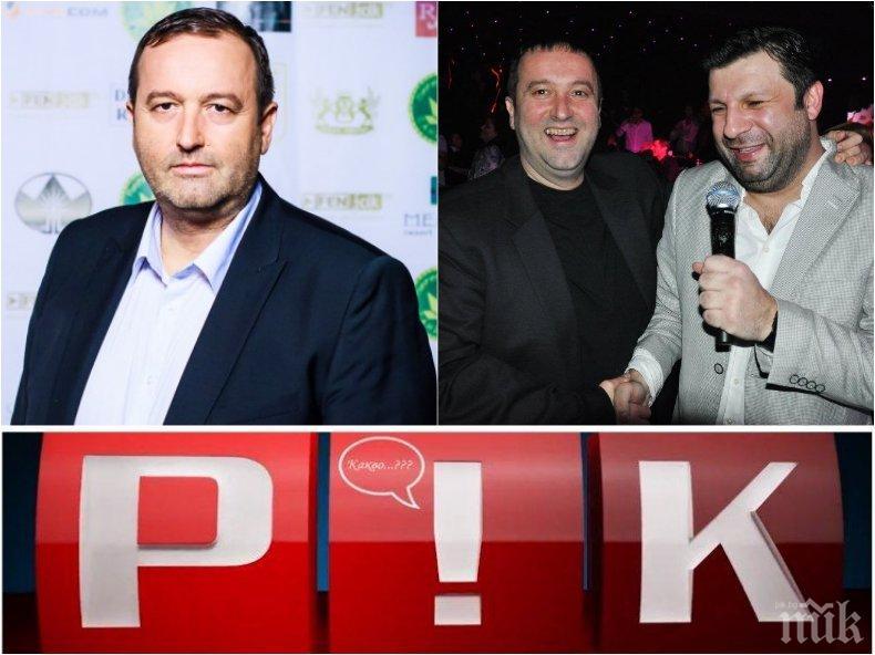 ЕКСКЛУЗИВНО В ПИК TV: Повелителят на поп фолка Ненчо Касъмов чукна 50 (ОБНОВЕНА)