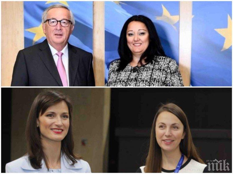 ЕКШЪН В ГЕРБ: Министри и депутати във война за евроизборите – Лиляна Павлова, Мария Габриел и Ева Мейдел в спор за водачки на листата