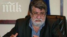 Вежди Рашидов: Ахмед Доган е архитект на скандалите в държавата