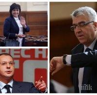 САМО В ПИК! Румен Гечев: Нинова не може да решава еднолично дали Станишев ще е в евролистата на БСП, тръгваме на избори