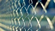 Шестима затворници драснаха в Гърция