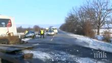 ЗАРАДИ ЗАЛЕДЕН ПЪТ: Пет коли се нанизаха край Крън