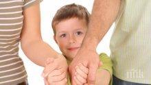 ВЕЧНИЯТ ВЪПРОС: Пречи ли детето на любовта