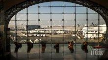 ИЗВЪНРЕДНА СИТУАЦИЯ: Стачка на летищата блокира Германия