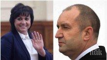 ПЪРВО В ПИК: Корнелия Нинова в шок от Румен Радев - президентът вледенен с лидерката на БСП и иска поста й, не я поздравил за празниците