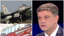 ГОРЕЩА ТЕМА: Генерал Константин Попов разби на пух и прах червената пушилка за Ф-16