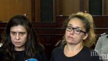 Слушат СРС-тата по делото срещу Десислава Иванчева
