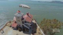 МЕЧТАНА РАБОТА: Дават 5000 долара заплата за стопанисване на фар до Сан Франциско