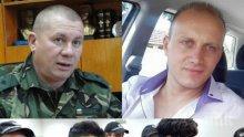 Ген. Шивиков след побоя над ефрейтор Димов: Това е нападение срещу държавността!