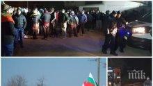 СТРАШНО: Цигани плашат жена от Войводиново заради протестите - щели да из*укат и малките деца в селото (СНИМКИ 18+)