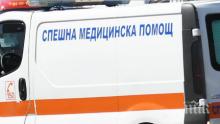 Бус уби жена в русенско село