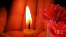 ТЪЖНА ВЕСТ: Почина писателят Кръстьо Станишев