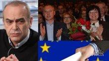 САМО В ПИК! Социалистът Костадин Паскалев с разкрития за войната в БСП срещу Корнелия Нинова: Станишев трябва да участва в листата за евроизборите
