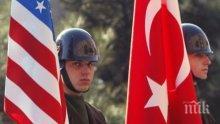 Турция скочи срещу САЩ: Никой не може да ни дава уроци да се грижим и защитаваме нашите кюрдски братя