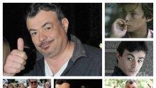 ИЗВЪНРЕДНО В ПИК TV: Последно сбогом с обичания актьор и бунтар Иван Ласкин (СНИМКИ/ОБНОВЕНА)