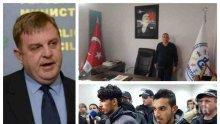РАЗКРИТИЕ НА ПИК: Ето го Ачо, подал жалба за дискриминация срещу Каракачанов. Недоволният позира до турския флаг. На кого се кланя? (СНИМКИ)