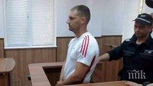 ЗАРАДИ ЖЕНА: Тръгва делото срещу командоса, убил полицай