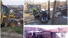ОТ ПОСЛЕДНИТЕ МИНУТИ: Багерите влизат в циганската махала на Войводиново