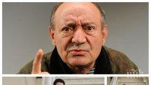 СЕМЕЙНА САГА: Стартира бракоразводното дело на Богомил Грозев с щерката на Антон Радичев - комикът скандализиран от снимките на телевизионера с любовницата му