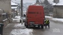 Зловещи разкрития за смъртта на жената в русенското село Басарбово