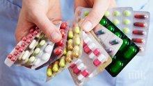 ВЪВ ВРАЦА: Ето я аптекарката, задържана за обир на лекарства за 200 бона (СНИМКА)