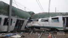 Два влака се сблъскаха в ЮАР, има жертви и ранени (ВИДЕО)