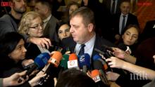 ПЪРВО В ПИК TV: Каракачанов с нова информация за незаконните цигански гета: Повече не трябва да си затваряме очите (ОБНОВЕНА)