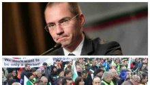 """ПОЛИТИЧЕСКИ ИГРИ: Джамбазки гневен - лобисти и правителства натискали за антиевропейския пакет """"Макрон"""""""