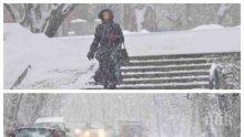 ЗИМНА КАРТИНА: Валежите спират в цялата страна, термометърът скача до 5 градуса, а през уикенда...