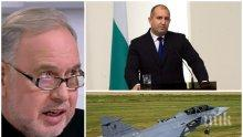 Славчо Велков скочи на амбразурата за самолетите на Радев: Правителството няма да купи котка в чувал, а само чувал...