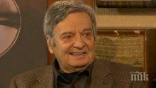 СКРЪБНА ВЕСТ: Почина Величко Скорчев, първият водещ на сутрешен блок в България