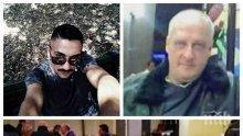 28-годишeн българин е арестуван в Италия за убийство след обир (СНИМКИ)