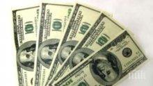 Москва сменя доларите с евро и юани