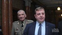 Министър Каракачанов награди разузнавачи