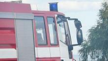 Парно подпали гараж в Павликени