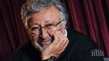 Тикнаха в зандана турски актьор - предрекъл трагичен край на Реджеп Ердоган