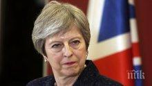 Тереза Мей се закани: Великобритания твърдо ще напусне ЕС на 29 март