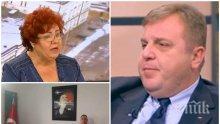 СКАНДАЛНО: Ромска активистка се похвали с дисертация в БАН и удари дайрето срещу Каракачанов - Лилияна Ковачева горда с 37 години стаж в държавната администрация