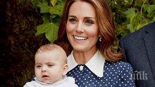 Британците във възторг от слуховете за четвърта бременност на Кейт Мидълтън