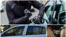 САМО В ПИК - УНИКАЛЕН КУТСУЗЛИЯ: Автоджамбазин сви кола във Варна, спипаха го в Пловдив заради кокошкарска кражба