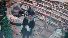 Познавате ли тази руса жена с черна шапка? Заподозряна е за кражба