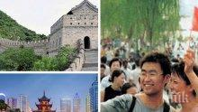 Изненада: В Китай изправени пред неочакван проблем. Ето какъв