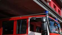 ИЗВЪНРЕДНО: Гори Механото в Кърджали, евакуират учениците (ВИДЕО/СНИМКИ)