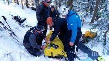 ИЗДИРВАНЕ: 3 часа планински спасители търсиха сноубордист край Банско