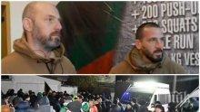 СТАВА ГОРЕЩО: Командоси и футболни фенове щурмуват Войводиново тази вечер