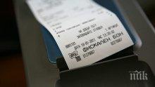 Данъчни в шок: Спипаха бележки на китайски вместо касови бонове