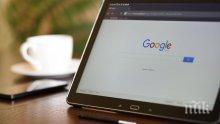 """От срив в работата на """"Гугъл"""" се оплакаха от няколко страни"""