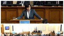 ПЪРВО В ПИК TV: Корнелия Нинова нареди опорките на БСП. Червената шаманка напомпа речта си с негативни мантри, ДПС приглася като беквокал (ОБНОВЕНА)