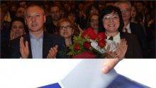 СКАНДАЛ В БСП: Нинова готви жесток удар срещу Станишев - насъска депутатите си с опорки против опонента си