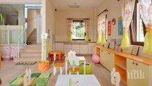 Варна с нови правила за детските ясли